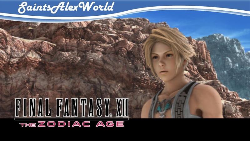 Final Fantasy XII The Zodiac Age [PС] Прохождение с переводом 11 - Песчаные барханы Огир- Енса