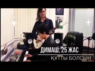 "Димаш Кудайберген , Улыкпан Жолдасов в студии  ""Км екен"" / ""The Crown"""