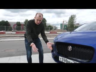 Удар током за 7 млн - электромобиль Jaguar I-Pace и его необычные фишки