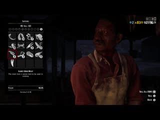 Red Dead Online  Мясник