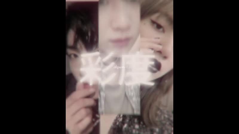 Soobin x Yoongi x Lisa