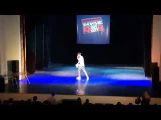 Выступление наших ребят на show me what you got 2019 в санкт-петербурге