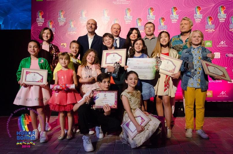 Кинокомпания «Союз Маринс Групп» – партнер конкурса «Детская Новая волна – 2019»