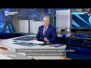 Смотри в оба: новый премьер в России