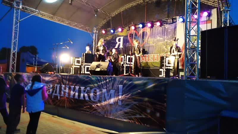 Группа крутая. День города Краснознаменск...