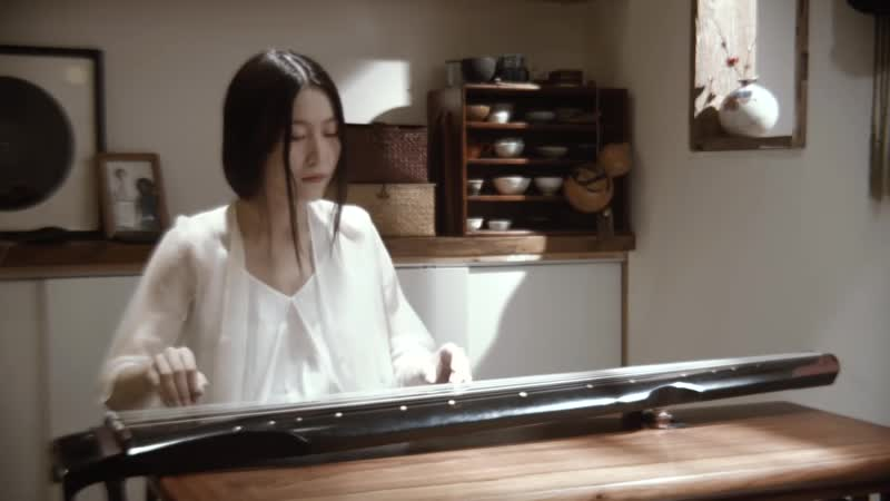 【古琴Guqin】《左手指月》Chinese musical instrument to heal the soul这是你从未听过的气质