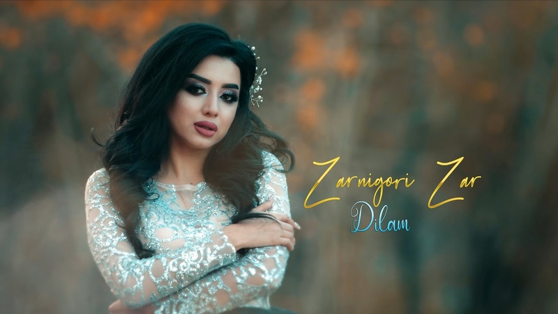 Зарнигори Зар - Дилам | Zarnigori Zar - Dilam (Soon)