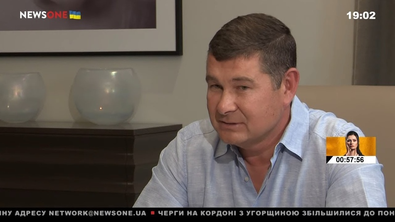 Онищенко о новом парламенте, НАБУ и компромате на Порошенко 23.08.19