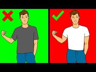tophype 15 Способов Как Любои Парень Может Выглядеть в 10 Раз Лучше