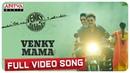 Venky Mama Full Video Song Venkatesh Daggubati Naga Chaitanya Thaman S Bobby