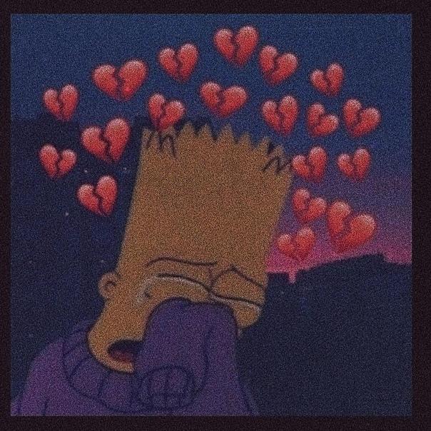 Мультяшные грустные картинки на аву с сердечками
