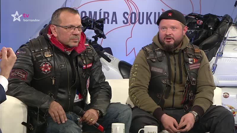 Duel Jaromíra Soukupa NOČNÍ VLCI