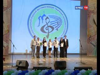 В Елецком госуниверситете прошёл гала-концерт лауреатов международного фестиваля-конкурса имени Тихона Хренникова