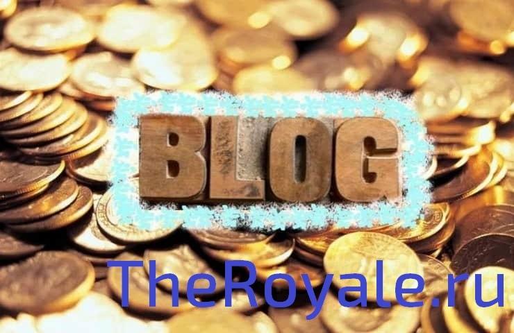 Делай посты(контент) и зарабатывай