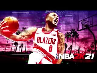 Готовимся к переходу на NBA 2K21