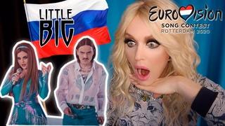 LITTLE BIG: первое знакомство, Skibidi, Big DICK, UNO/ РОССИЯ на Евровидение2020