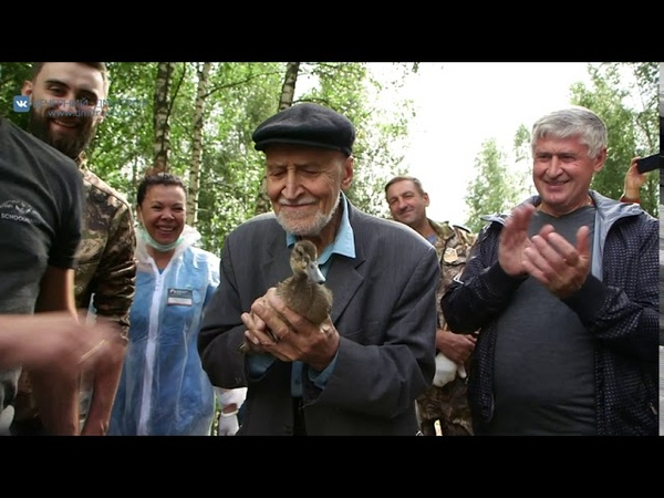 Телеведущий Николай Дроздов и дмитровские утки