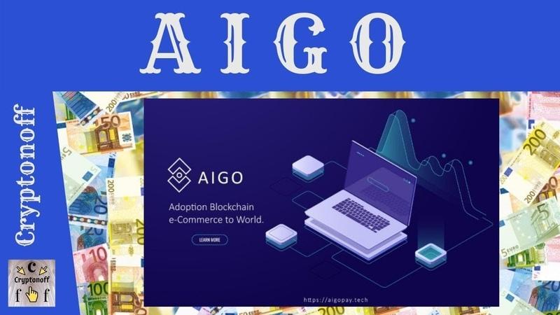 AIGO Универсальная Платёжная Экосистема