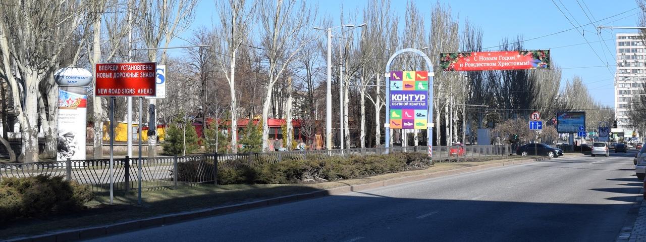 Вниманию водителей! На одном из центральных перекрестков Донецка изменилась организация дорожного движения