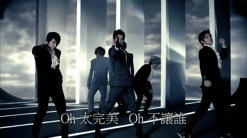 SJ M Cut Time freeze Matriz part Tai wan mei 「太完美」 Perfection