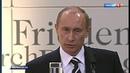 Вести в 20:00 • Мир без войн: Мюнхенская речь Путина предлагала Западу новую систему безопасности