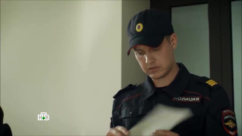 Невский (эпизод)