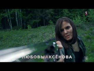 Сериал Бывшие (2019) - 2 (Второй сезон). Официальный тизер-трейлер.