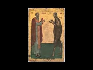 Житие преподобной Марии Египетской.mp4