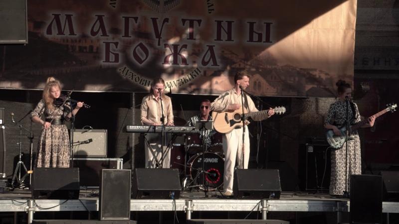 Мой Господь Сила моя Егор и Наталия Лансере фестиваль