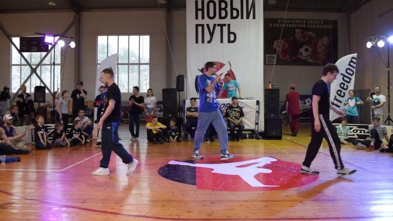 Миша Берко vs Boisya NewWayFest2019