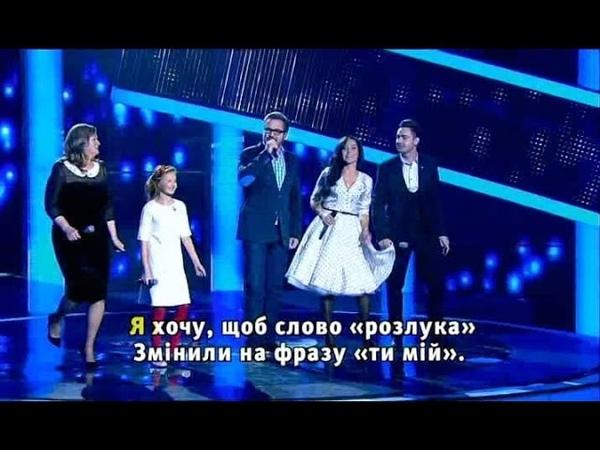 Ніченькою темною Шматовы и Пономарёв Одна родина Интер