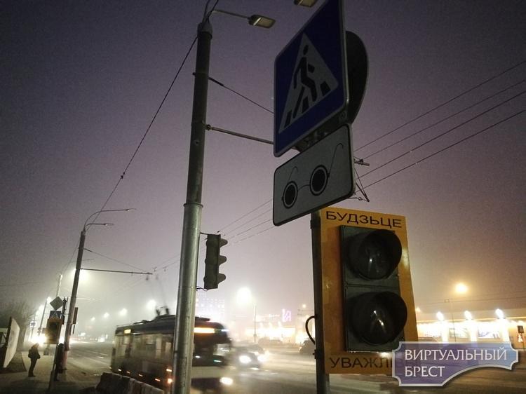 На перекрёстке ул. Московская и Богданчука планируется отключение светофорного объекта