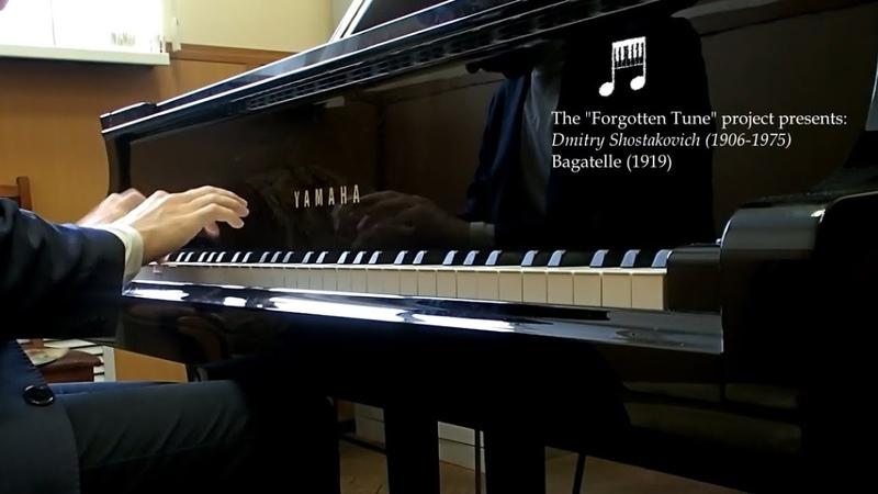 Шостакович - Багатель (1919) - FT16, PP11