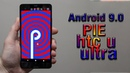 Install Android 9 0 Pie on HTC U Ultra LineageOS 16 How to Guide