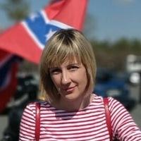 Маша Сарафанникова-Краснова