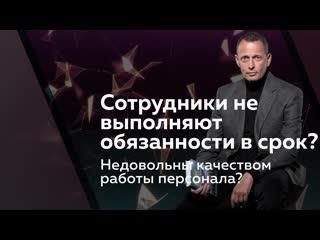 Александр Фридман (Сотрудники)