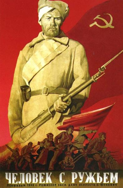 Soviet Cinema by Jamie Miller