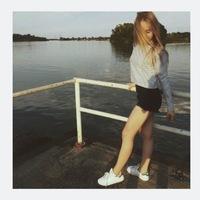 Алиса Ванченко