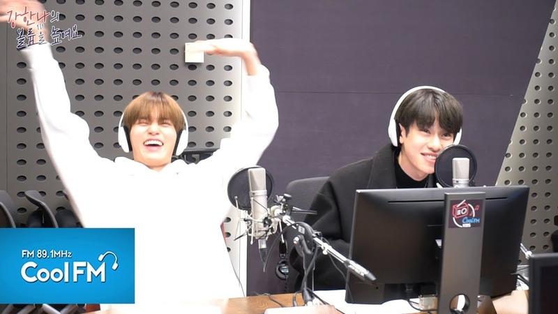 200112 @ Donghyun Daehwi at KBS Cool FM Kang Hanna's Volume Up Radio