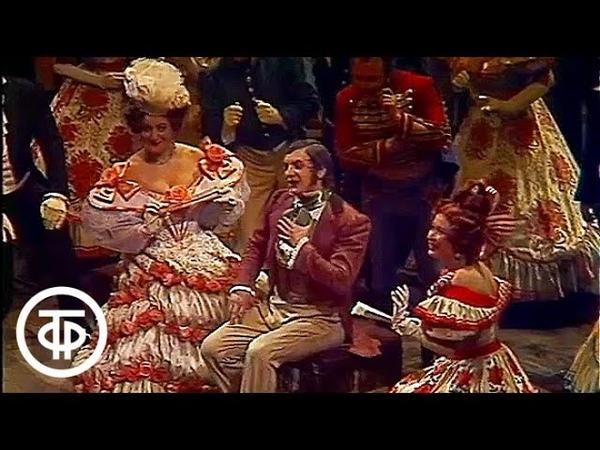 Н В Гоголь Мертвые души Сцены из оперы Р Щедрина 1977