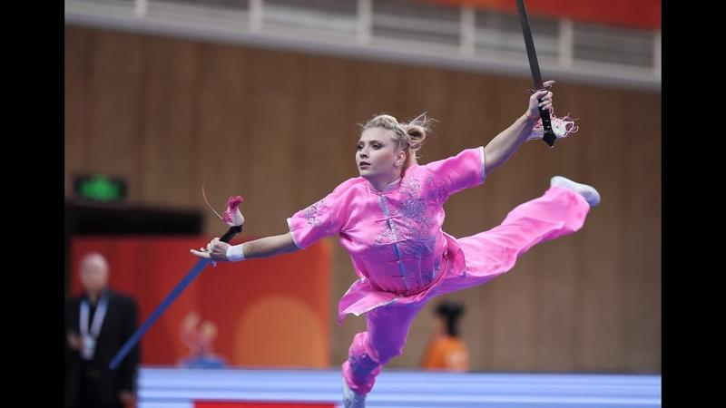15th World Wushu Championships – Taolu – Day 2 – Morning Session – W Shuangjian, W Daoshu, M TJQ