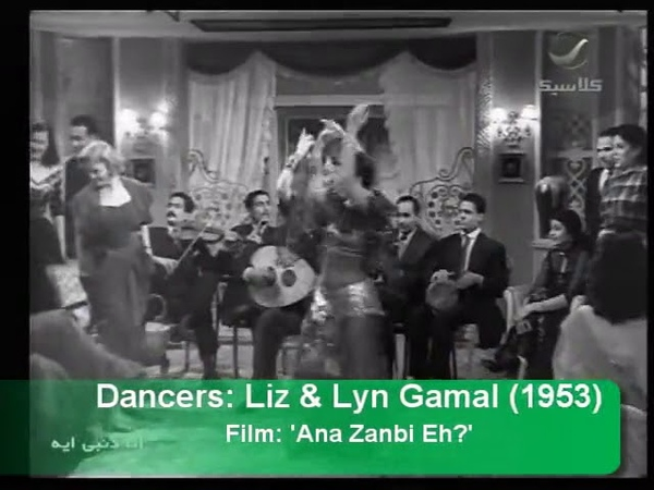 Jamal Twins Golden Era BellyDance Oriental dance raks sharki