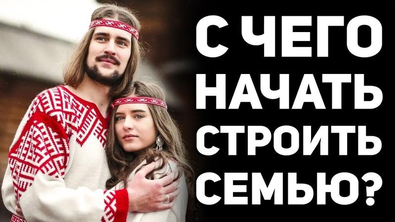 Что делать чтобы жена слушалась мужа Правила построения гармоничной семьи К Ежков