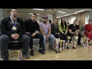 Встреча с чемпионами по бодибилдингу