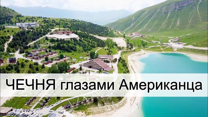 Меня завербовали в Чечне. Американец о Грозном