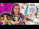 Страна девчонок • ПЕСТИК СОЗДАЁТ СВОЕГО ДВОЙНИКА! Лера и Суперкрошки: рисуем супергероиню!