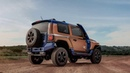 Ford представил внедорожник Troller TX4 для гонок по бездорожью.