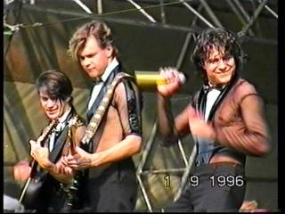 """Концерт """"На-На"""" и презентация Международного музыкального клуба. 1996"""