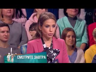 Андрей Туев мастер по наращиванию ресниц Пермь