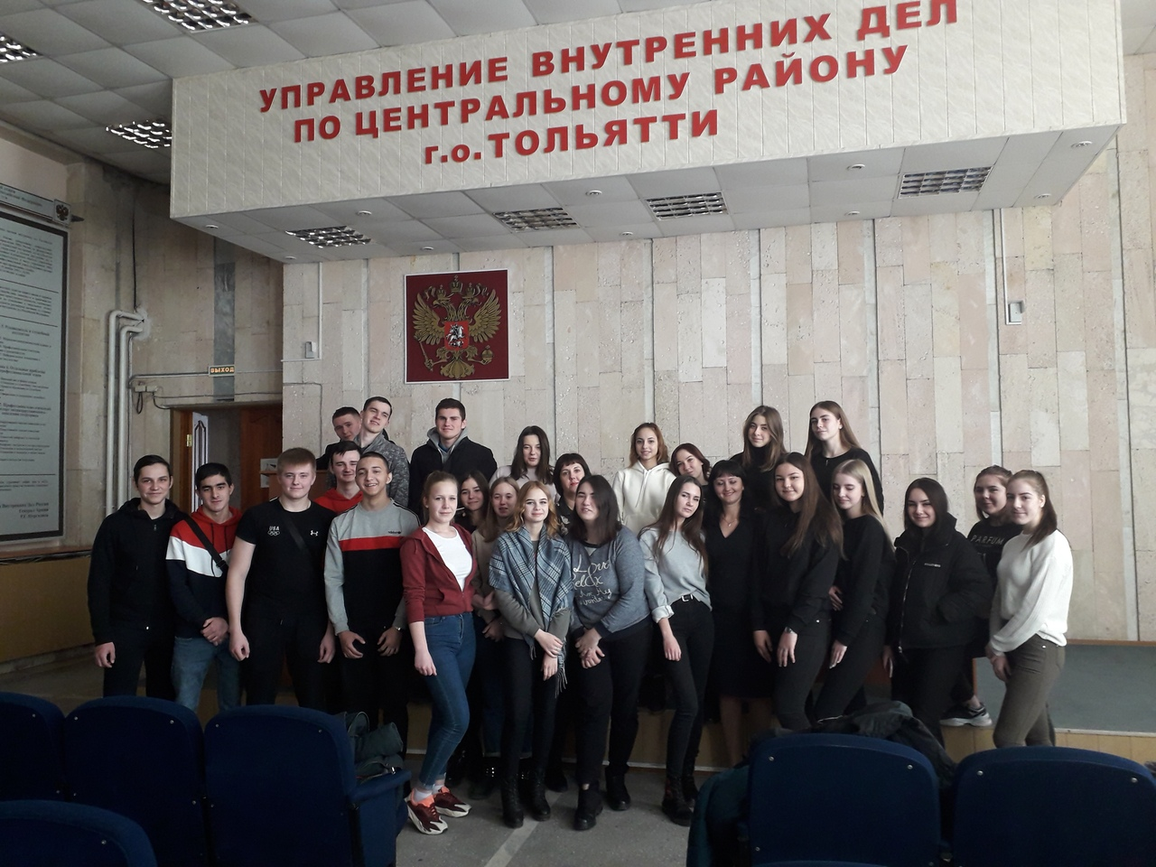 Cтуденты посетили ОП № 24 У МВД России по г.Тольятти.